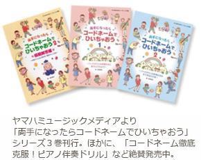 orita_book
